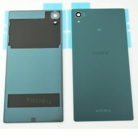 Tapa Trasera de Bateria Original para Sony Xperia Z5 - Verde