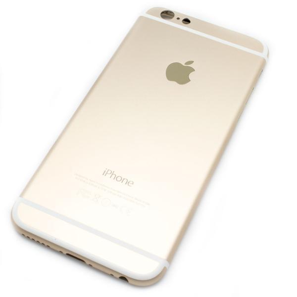 Carcasa Trasera de Bateria para iPhone 6 - Oro