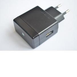 Cargador Original Sony EP-850 de 1500mAh 1.5 Amperios
