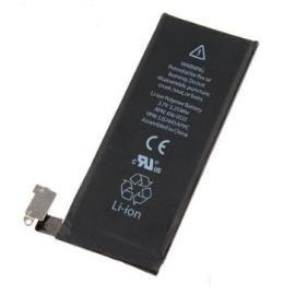Bateria para iPhone 4 de 1420mAh