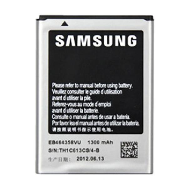 Bateria Original para Samsung Galaxy mini 2 S6500 y Galaxy Y Duos S6102 / EB464358VU / 1300mAh
