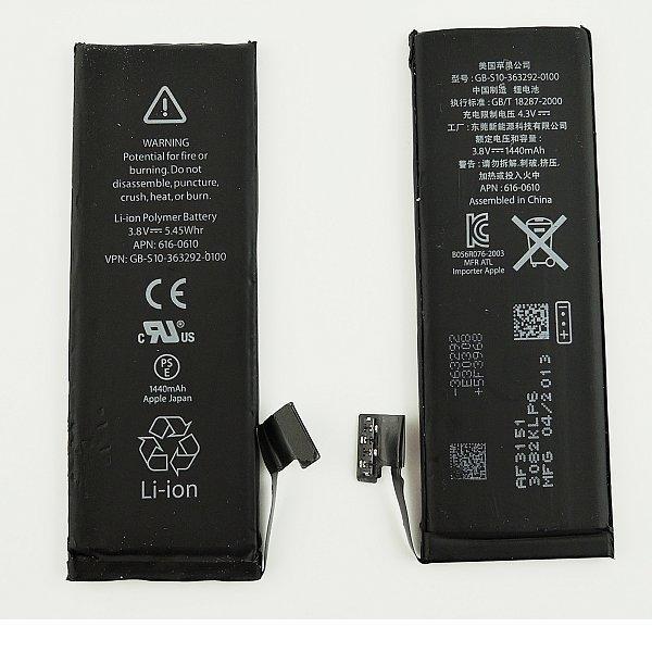 Bateria para iPhone 5 de 1440mAh
