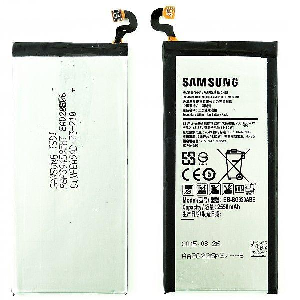 Bateria Original Samsung Galaxy S6 SM-G920 / EB-BG920ABE de 2550mAh