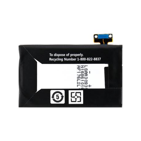 Bateria BL-S1 Service Pack...