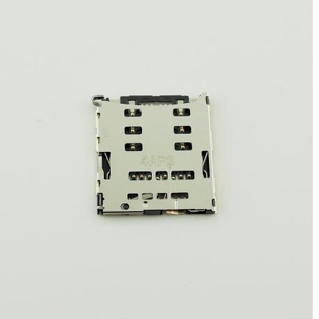 Lector de Tarjeta MicroSD para Huawei P8 Lite