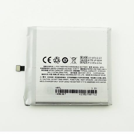 Bateria BT51 para Meizu MX5 3050mAh