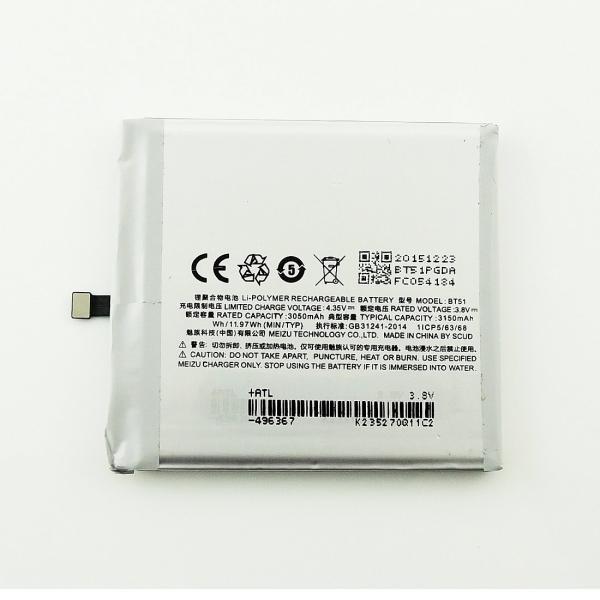Bateria BT51 para Meizu MX5