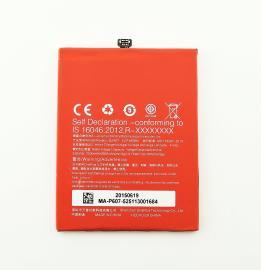 Bateria BLP607 para Oneplus One X, Oneplus One A2001 de 2600mAh