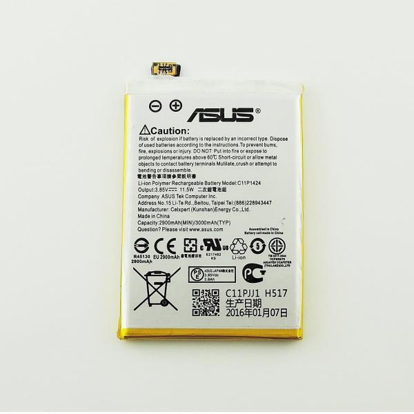 Bateria para Asus Zenfone 2 ZE550ML de 3000mAh