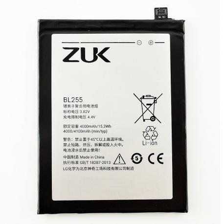 Bateria BL255 para Lenovo Zuk ZUK Z1 de 4000mAh