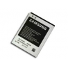 Bateria original Samsung Galaxy S Advance i9070