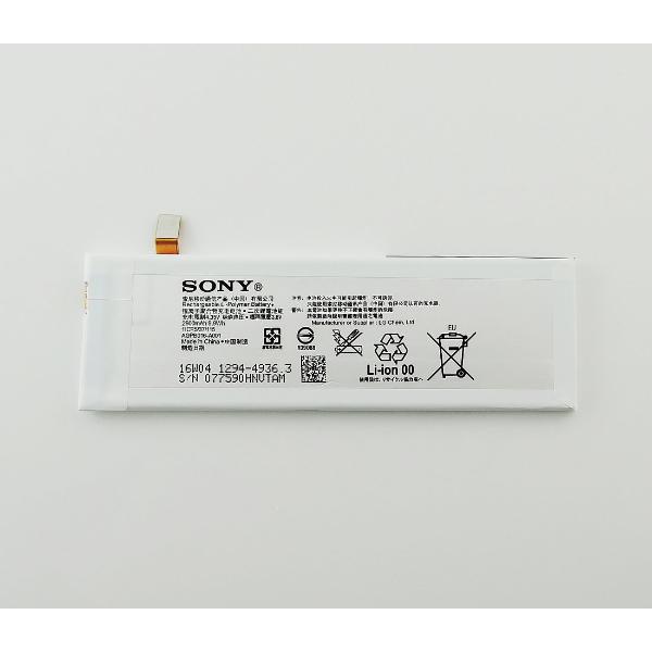 BATERIA ORIGINAL 1ICP5/37/115 PARA SONY XPERIA M5 E5603  - RECUPERADA