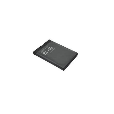 Bateria Nokia BL-4B