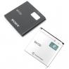 Bateria para Sony Ericsson BA700