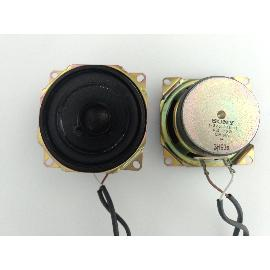 SET DE ALTAVOCES BUZZERS TV SONY LDM-3000 1-825-288-11 - RECUPERADOS