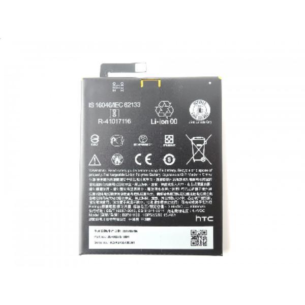 BATERIA B2PXH100 PARA HTC X10 DE 4000MAH