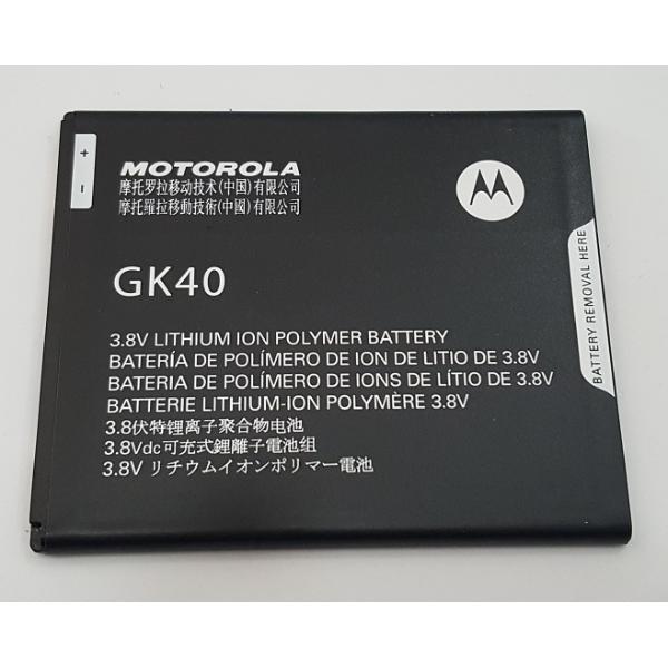 BATERIA GK40 ORIGINAL PARA MOTOROLA MOTO G4 PLAY XT1607, G4, G5, E3 (2016) DE 2685MAH - RECUPERADA