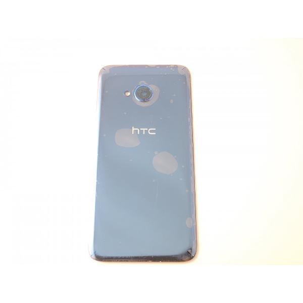 TAPA TRASERA PARA HTC U11 LIFE - AZUL OSCURO