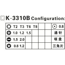 SET DE DESTORNILLADORES K-3310B