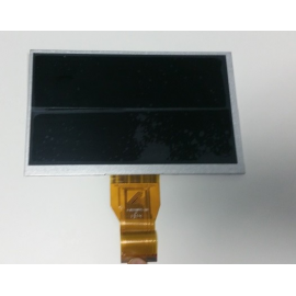Pantalla LCD Display Original Unusual u7X TB-U7X y mas de 50 pin - Recuperada