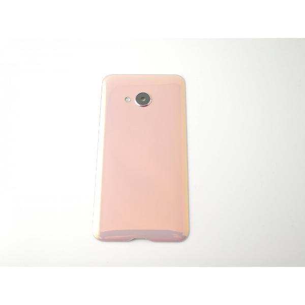 TAPA TRASERA PARA HTC U PLAY - ROSA