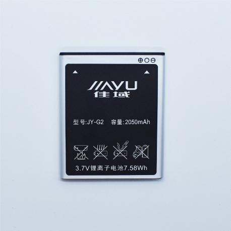 BATERIA ORIGINAL JIAYU G2 JY-G2 2050MAH