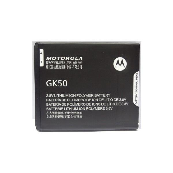BATERIA GK50 PARA MOTOROLA MOTO E3 POWER 3500MAH XT1706