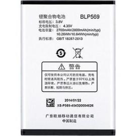 BATERIA BLP569 PARA OPPO FIND 7A X9006 , X9007 , FIND 7 , LITE 2800MAH