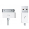 Cable de Datos MA591 para Iphone 3G 3GS 4 4S Ipad 2 3 - Blanco