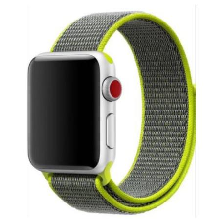 CORREA DE NYLON PARA APPLE WATCH 42/44MM, WATCH 3 / 4 - GRIS - AMARILLA