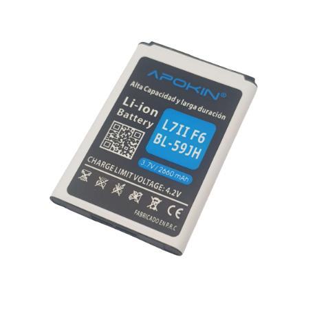 BATERIA COMPATIBLE BL-59JH PARA LG P710 OPTIMUS L7 II / D505 OPTIMUS F6 DE 2460MAH