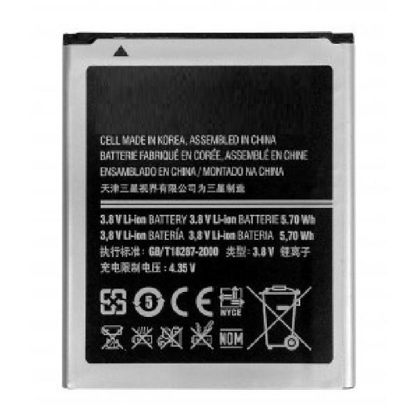 BATERIAPARAGALAXY PREMIER I9260, EXPRESS 2 G386F, CORE 4G G3815