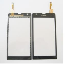 Repuesto de Pantalla Tactil para Sony Xperia SP C5303 C5302 M35H - Negra