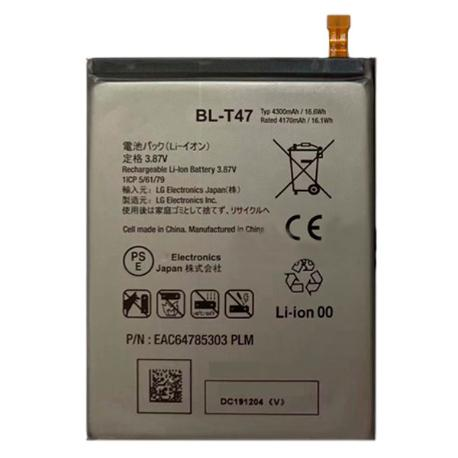 BATERIA BL-T47 PARA  VELVET 5G LM-G900