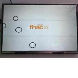 Pantalla Lcd Original Fnac Bq edison 2 Recuperada con manchas blancas