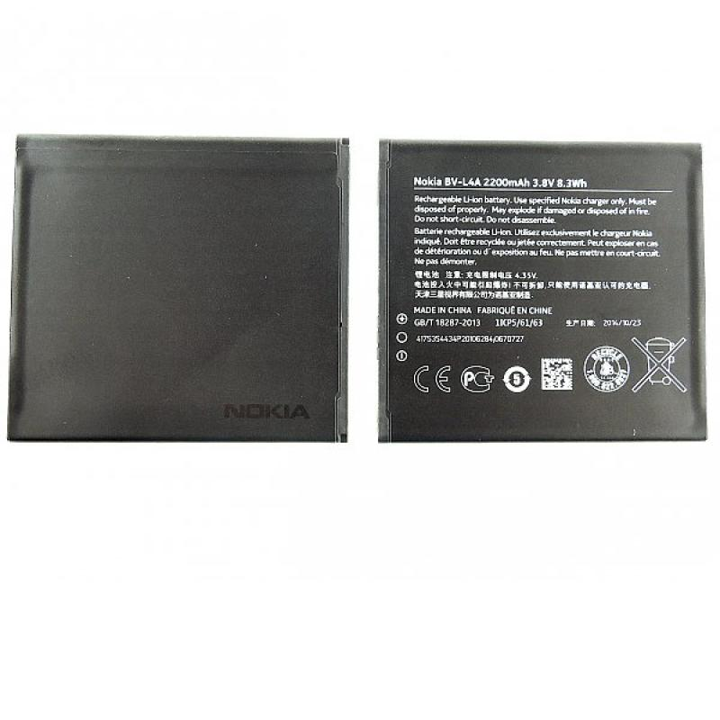 Bateria Original Nokia Lumia 830 BV-L4A