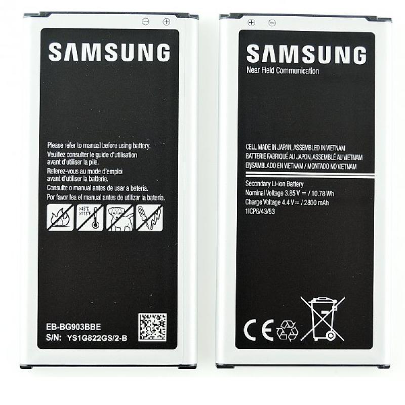 Bateria Original para Samsung Galaxy S5 Neo (SM-G903F) - 2800mAh