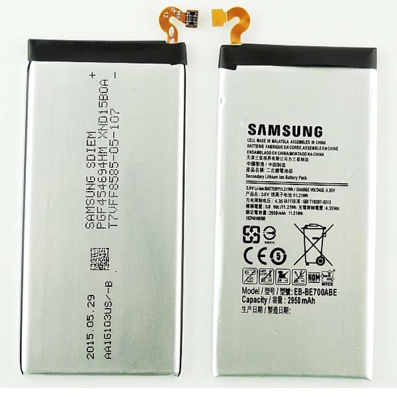 Bateria Original Samsung Galaxy E7 SM-E700 / 2950mAh