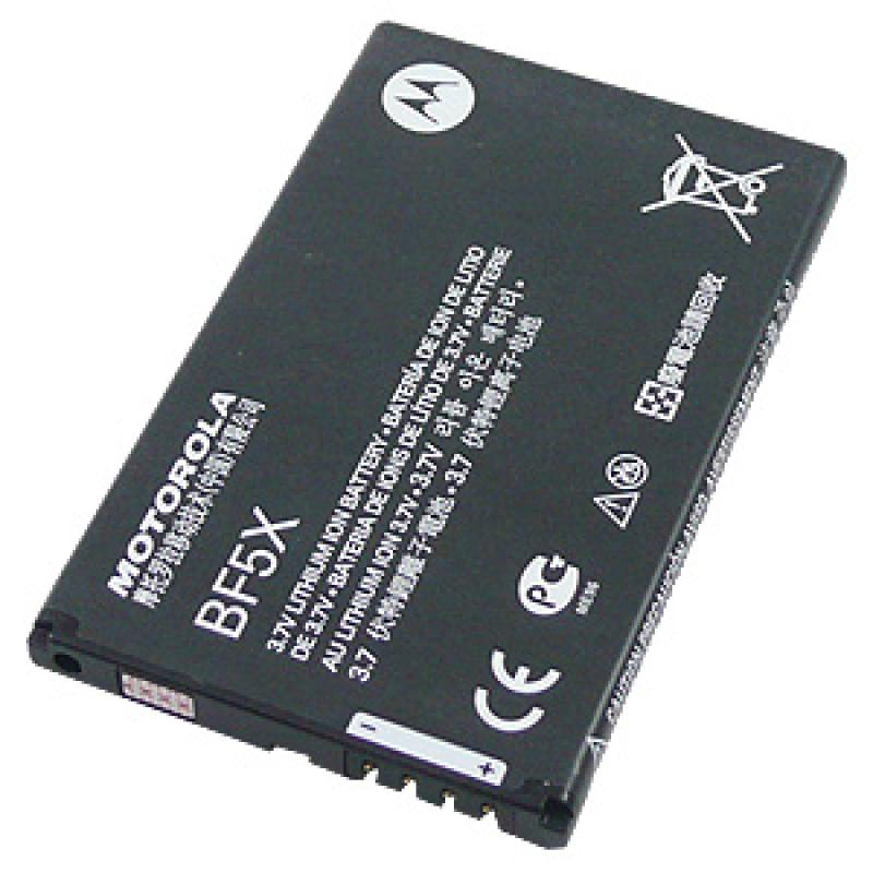 Bateria Original Motorola BF5X para Motorola Defy MB525, BRAVO MB520, Defy Mini XT320, MILESTONE 3 XT860