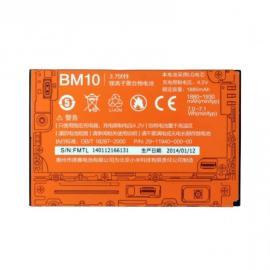 Batería Original para Xiaomi Miui MI M1s BM10 / 1880mAh