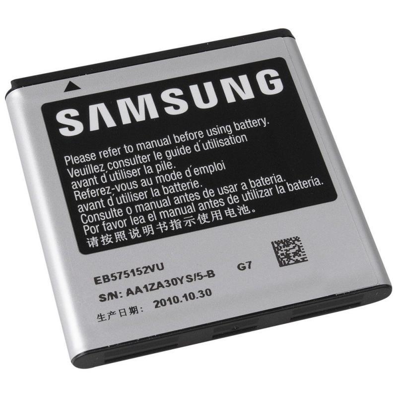 Bateria Original para Samsung Galaxy S I9000, I9001, I9010, I9003 / EB575152VU / 1500 mAh