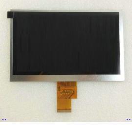 Pantalla Lcd Display Original Tablet Toshiba Encore Mini WT7-C-100 - Recuperada