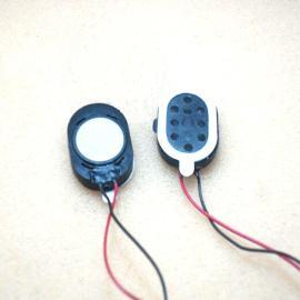 Altavoz Buzzer Alcatel Touch Pop C7 OT 7040 7041x