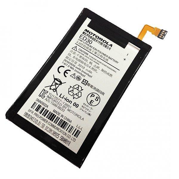 Bateria Original ED30 para Motorola Moto G, Moto G 2nd Gen, Moto G(2014), Moto G LTE, Moto G 4G 2014