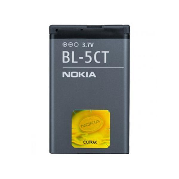 Bateria Original para Nokia BL-5CT / Desmontaje