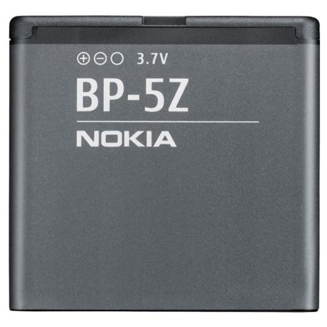 Bateria  BP-5Z para Nokia 700 - Compatible
