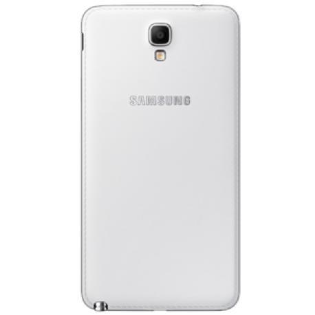 Repuesto Tapa Trasera Original Samsung Galaxy Note 3 NEO N7505 Blanca - Recuperada