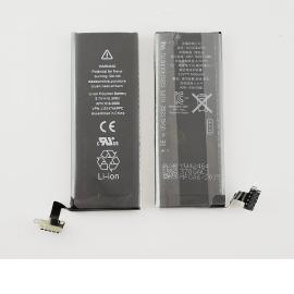Bateria para iPhone 4S de 1430mAh