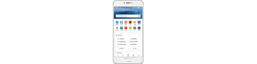 Meizu MX6 Pro