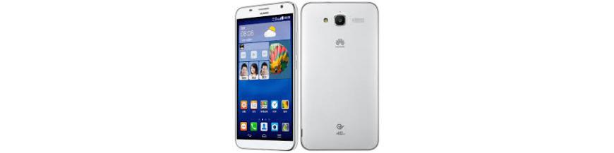 Huawei Ascend GX1 SC-C100